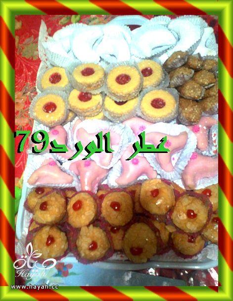 حلوياتي صنعتها بمناسبة قدوم حماتي من العمرة أتمنى ان تعجبكم hayahcc_1369942165_428.jpg