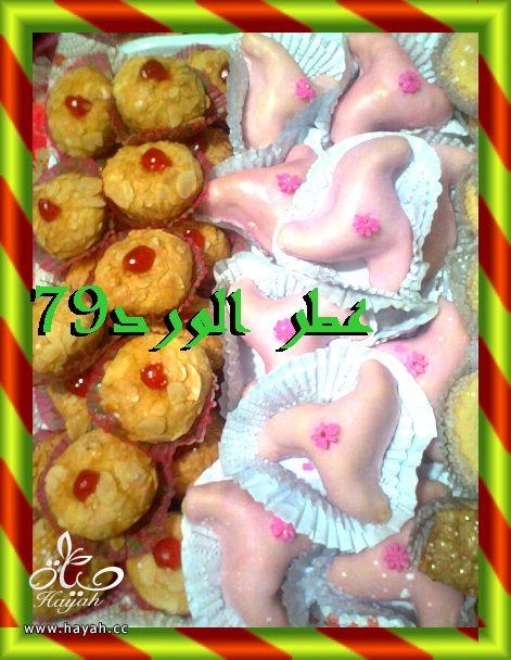 حلوياتي صنعتها بمناسبة قدوم حماتي من العمرة أتمنى ان تعجبكم hayahcc_1369942165_510.jpg