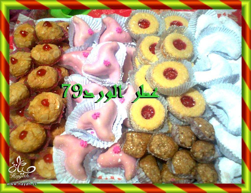 حلوياتي صنعتها بمناسبة قدوم حماتي من العمرة أتمنى ان تعجبكم hayahcc_1369942165_964.jpg