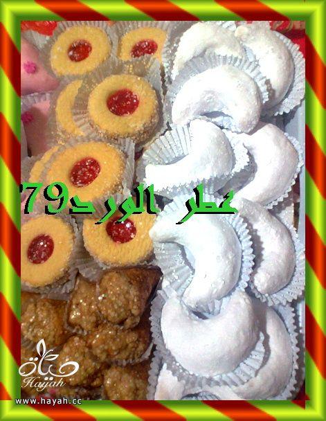 حلوياتي صنعتها بمناسبة قدوم حماتي من العمرة أتمنى ان تعجبكم hayahcc_1369942166_268.jpg