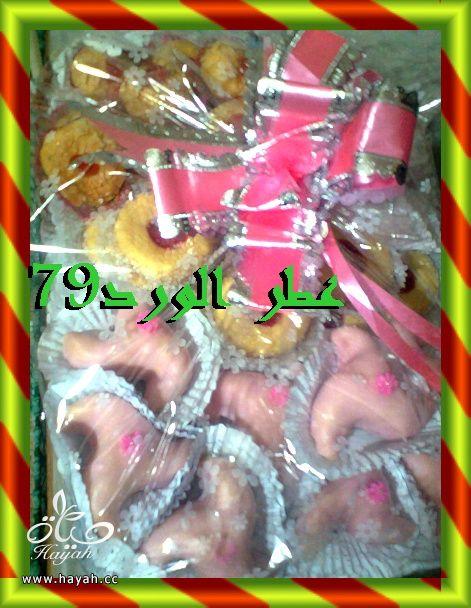 حلوياتي صنعتها بمناسبة قدوم حماتي من العمرة أتمنى ان تعجبكم hayahcc_1369942166_410.jpg