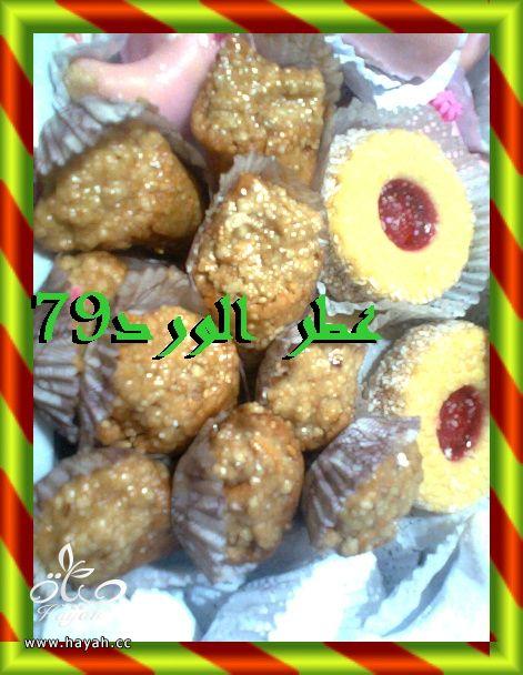 حلوياتي صنعتها بمناسبة قدوم حماتي من العمرة أتمنى ان تعجبكم hayahcc_1369942166_477.jpg