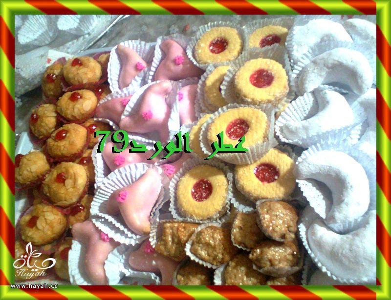 حلوياتي صنعتها بمناسبة قدوم حماتي من العمرة أتمنى ان تعجبكم hayahcc_1369942167_393.jpg