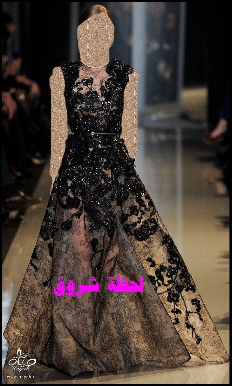 فساتين سهرة و سهرات مميزة جديدة Evening Dresses2013 hayahcc_1370028328_983.jpg