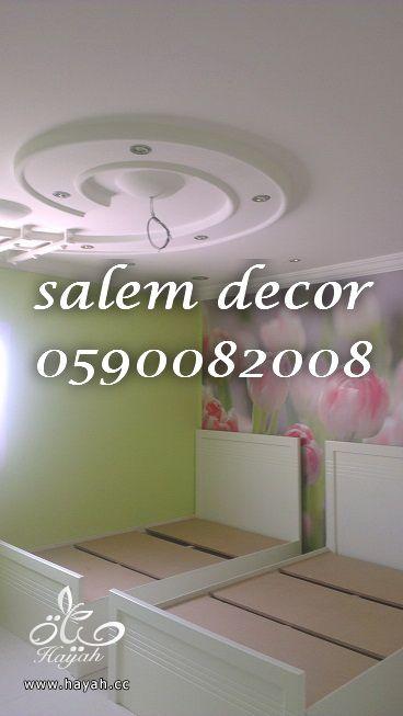 آخر موضة من ورق الجدران hayahcc_1370176636_820.jpg
