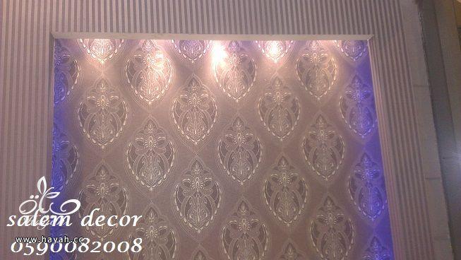 آخر موضة من ورق الجدران hayahcc_1370176637_725.jpg