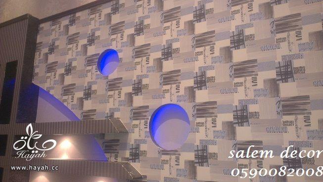 آخر موضة من ورق الجدران hayahcc_1370176637_971.jpg