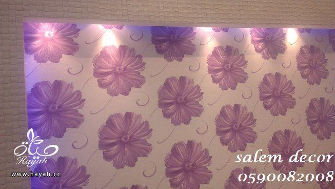 آخر موضة من ورق الجدران hayahcc_1370176835_985.jpg