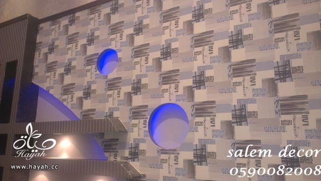 آخر موضة من ورق الجدران hayahcc_1370176836_875.jpg