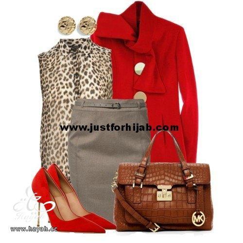 صور ملابس محجبات كشخه hayahcc_1370349235_400.jpg