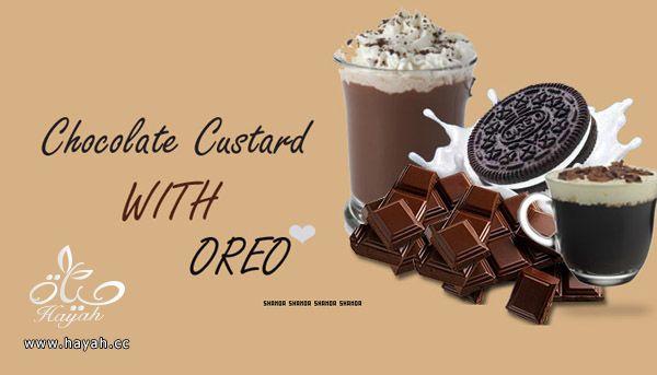 كاسترد بالشوكولاته يمي سهل وسريع ولذيذ hayahcc_1370790496_500.jpg
