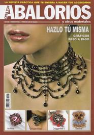 مجلة اكسسوارات بالخرز مع طريقة صنعها hayahcc_1370905881_878.jpg