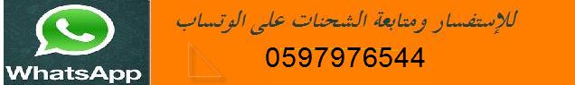 زبدة الشيا لعلاج مشاكل البشرة hayahcc_1371030650_572.png