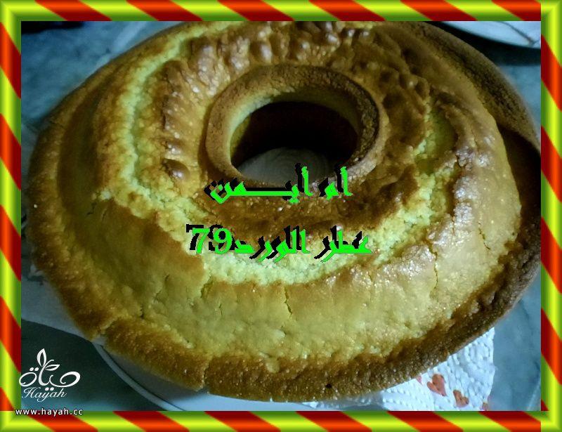 مسكوتشو(2) من مطبخ عطر الورد79 hayahcc_1371036679_326.jpg
