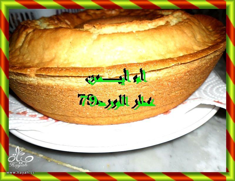 مسكوتشو(2) من مطبخ عطر الورد79 hayahcc_1371036679_642.jpg