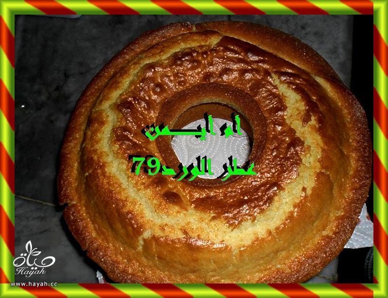 مسكوتشو(2) من مطبخ عطر الورد79 hayahcc_1371036680_996.jpg