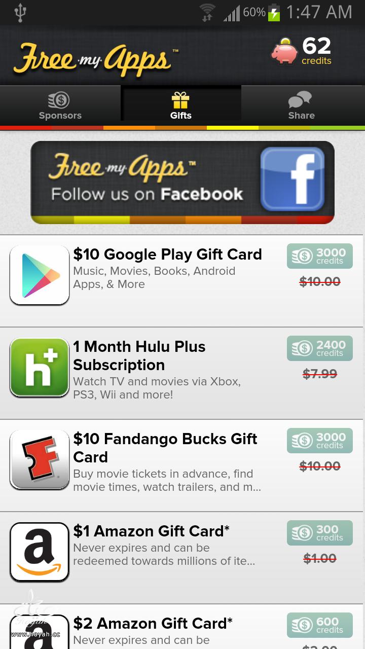 طريقة الحصول على بطاقات Google Play مع الشرح hayahcc_1371581053_819.png