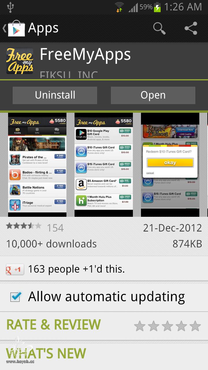 طريقة الحصول على بطاقات Google Play مع الشرح hayahcc_1371581055_286.png