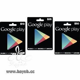 طريقة الحصول على بطاقات Google Play مع الشرح hayahcc_1371581057_640.jpg