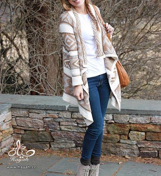 ملابس عصرية للشتااء hayahcc_1371849043_928.jpg