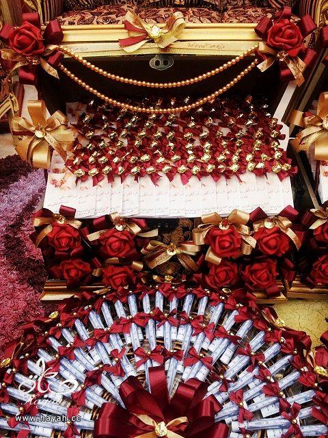العيد عيدين مع توزيعات وهدايا وضيافة  بنت السلطان hayahcc_1371865232_861.jpg