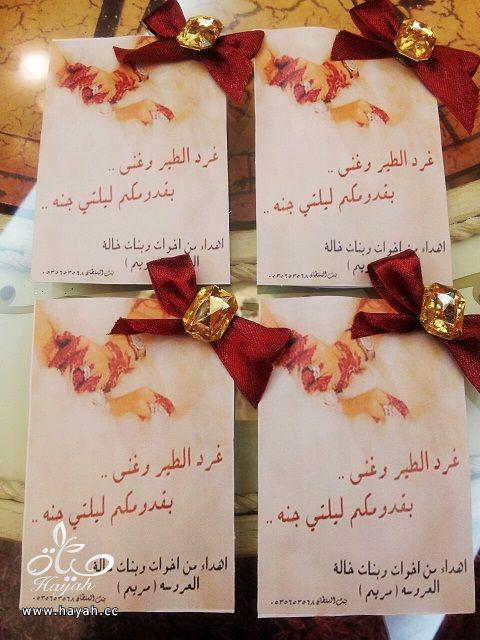 العيد عيدين مع توزيعات وهدايا وضيافة  بنت السلطان hayahcc_1371865233_157.jpg