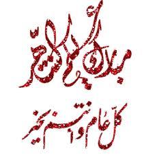 مفاجاة شهر الخير خاص بشهر رمضان المبارك hayahcc_1372214180_466.jpg