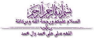 مفاجاة شهر الخير خاص بشهر رمضان المبارك hayahcc_1372214181_144.jpg