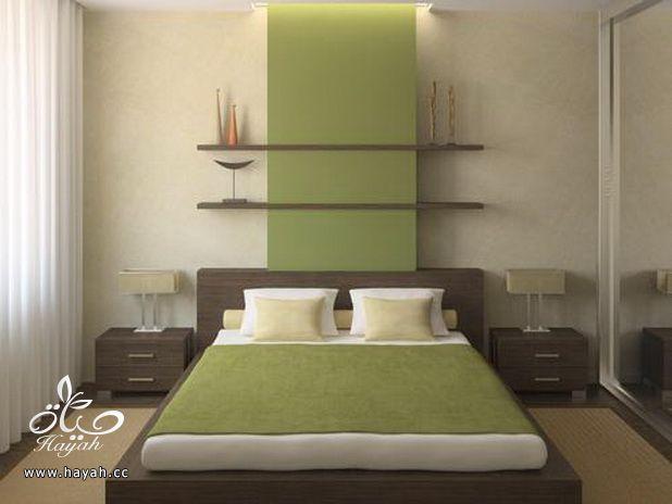 غرف نوم جديدة hayahcc_1372264974_445.jpg