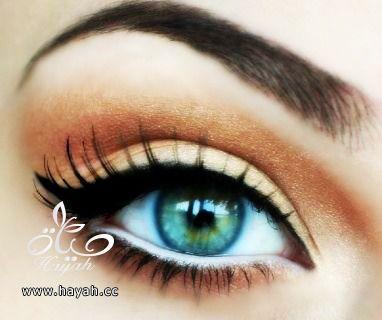 مكياج عيون طبيغي للصباح والمساء بالخطوات .. hayahcc_1372269955_115.jpg