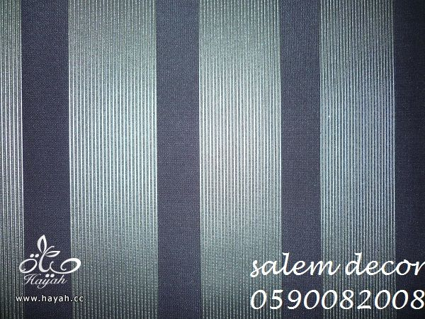 آخر صيحة من ورق الجدران hayahcc_1373189802_482.jpg