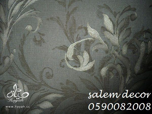 آخر صيحة من ورق الجدران hayahcc_1373189804_607.jpg
