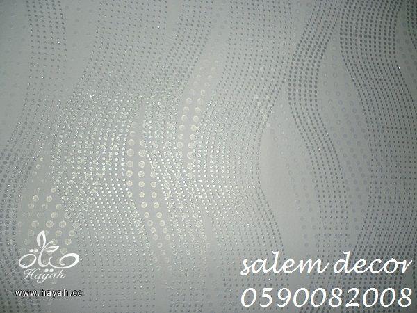 آخر صيحة من ورق الجدران hayahcc_1373189805_662.jpg