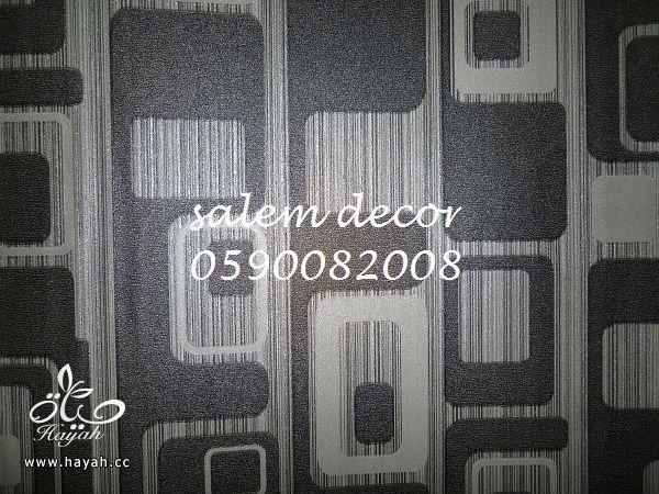 آخر صيحة من ورق الجدران hayahcc_1373189807_455.jpg