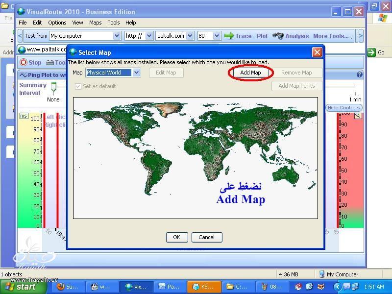 برنامج Visual IP Route لتحديد مكان الشخص الذى تتكلم معه على الشات + الشرح بالصور hayahcc_1373567641_947.jpg