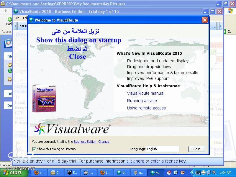 برنامج Visual IP Route لتحديد مكان الشخص الذى تتكلم معه على الشات + الشرح بالصور hayahcc_1373567642_568.jpg