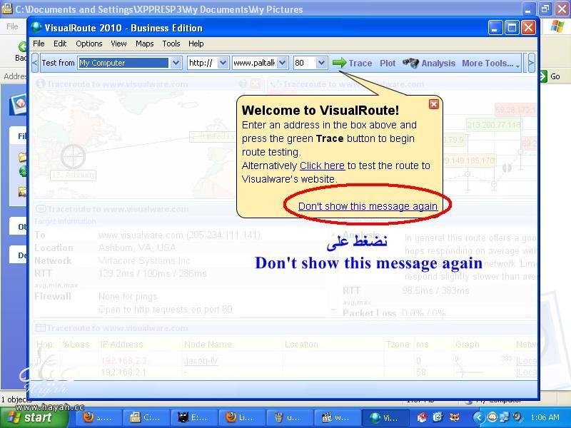 برنامج Visual IP Route لتحديد مكان الشخص الذى تتكلم معه على الشات + الشرح بالصور hayahcc_1373567643_430.jpg