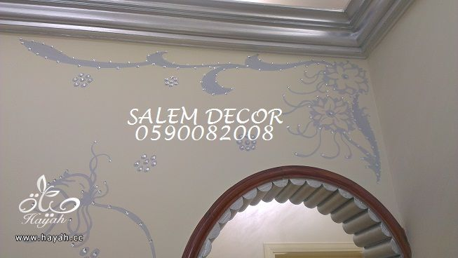 افكار رائعة لديكور الجدران - افكار راقية لدهانات الجدران - دهانات الجزيرة hayahcc_1374500447_228.jpg