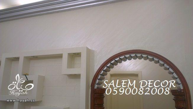 افكار رائعة لديكور الجدران - افكار راقية لدهانات الجدران - دهانات الجزيرة hayahcc_1374500448_194.jpg