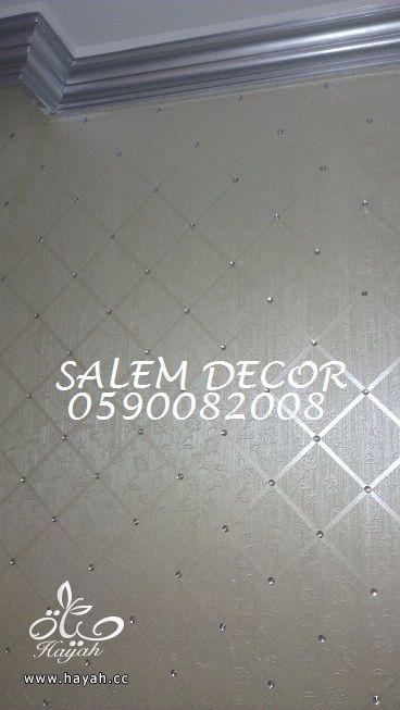 افكار رائعة لديكور الجدران - افكار راقية لدهانات الجدران - دهانات الجزيرة hayahcc_1374500448_344.jpg