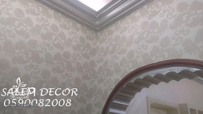 افكار رائعة لديكور الجدران - افكار راقية لدهانات الجدران - دهانات الجزيرة hayahcc_1374500448_967.jpg