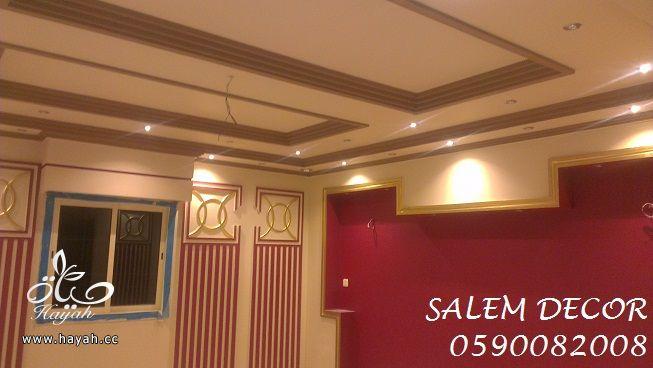 افكار رائعة لديكور الجدران - افكار راقية لدهانات الجدران - دهانات الجزيرة hayahcc_1374500449_483.jpg