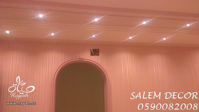 أفكار راقية لورق الجدران - ورق حائط روووووعة hayahcc_1374500678_105.jpg