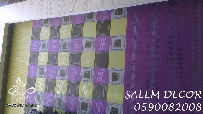 أفكار راقية لورق الجدران - ورق حائط روووووعة hayahcc_1374500678_980.jpg
