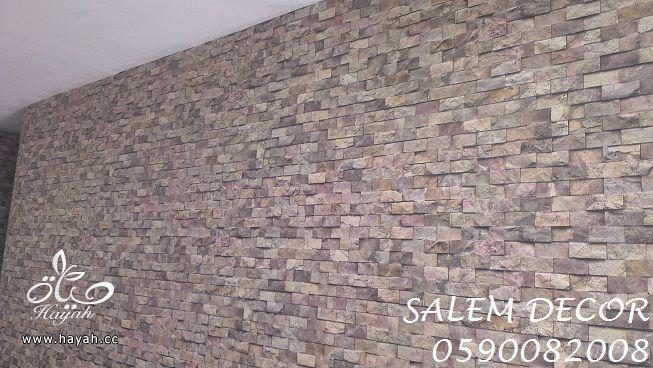 أفكار راقية لورق الجدران - ورق حائط روووووعة hayahcc_1374500680_173.jpg