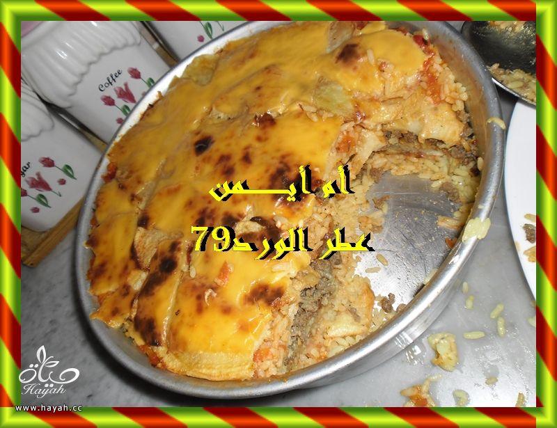 صينية الارز من مطبخي hayahcc_1375005836_777.jpg