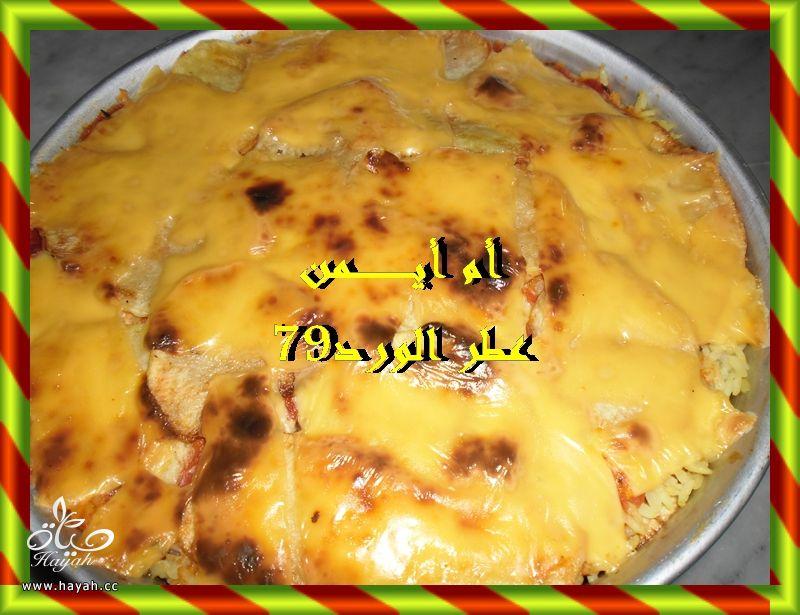 صينية الارز من مطبخي hayahcc_1375005837_647.jpg