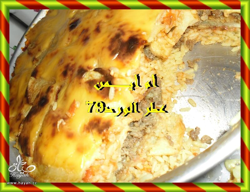 صينية الارز من مطبخي hayahcc_1375005841_380.jpg
