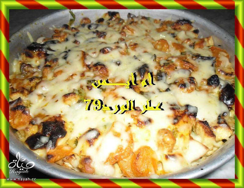 غراتا بطاطا باللحم hayahcc_1375008610_336.jpg