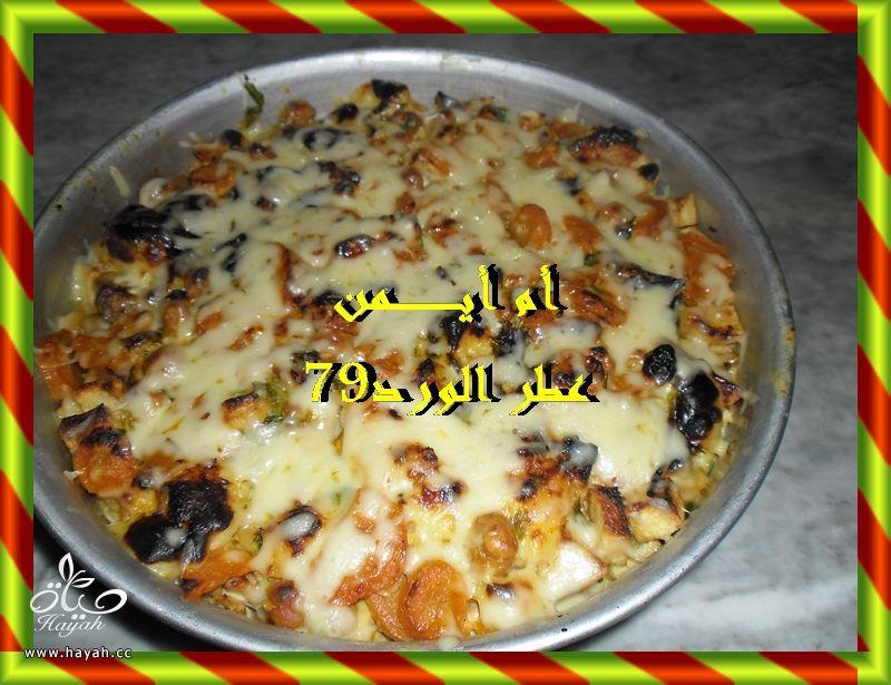غراتا بطاطا باللحم hayahcc_1375008610_974.jpg